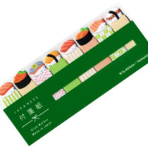 MW-FLAG-SASHIMI-2