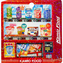 kamio-foodredsack1