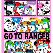 kamio-go to ranger memo