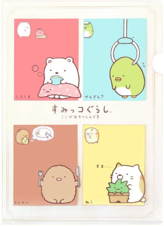 San-x Sumikko Gurashi Friends Plastic File Folder