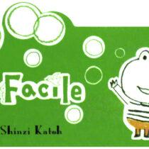 SHINZI-FACILFROG1
