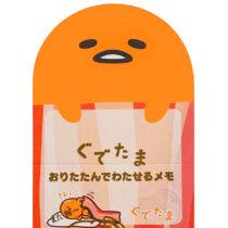 gude-baconmemo1-SQ