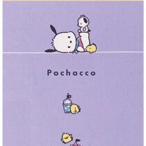 pochacco-purpleminimemo