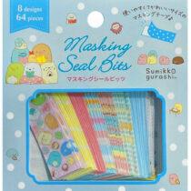 sg-washi sticks