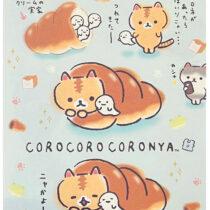 CORO CORO-BREAD BAG