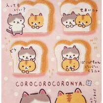 CORO CORO-PINK BREAD