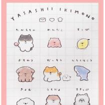 kamio-ikimono graph memo