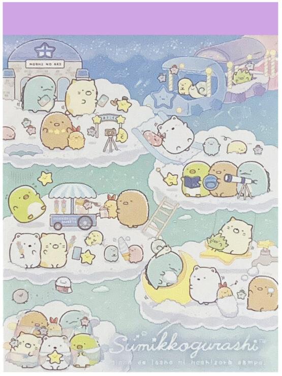 San-x Sumikko Gurashi Starry Sky Carnival Mini Memo Pad