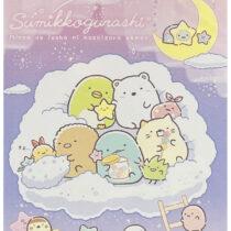 sg-starry sky memo clouds
