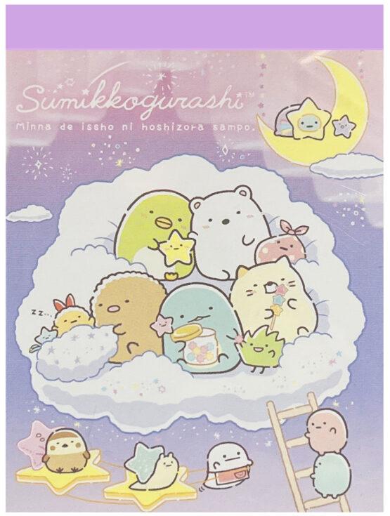 San-x Sumikko Gurashi Starry Sky Clouds Mini Memo Pad